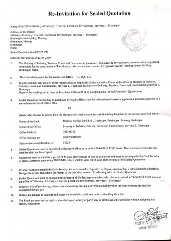 Re-Invitation of bid for the Partition and other maintenance works of Regional Forestry Training Centre building